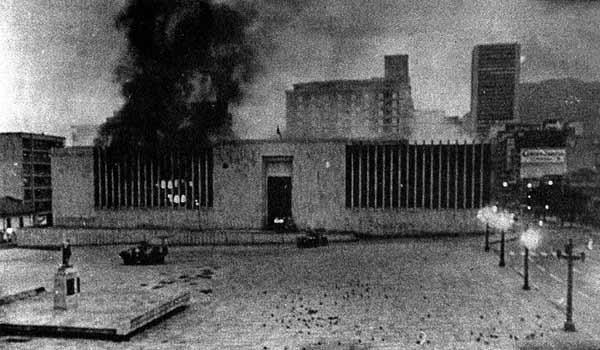 Fachada del antiguo Palacio destruido